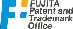 藤田特許商標事務所<br />