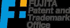 藤田特許商標事務所<br /> Fujita Patent & Trademark Office